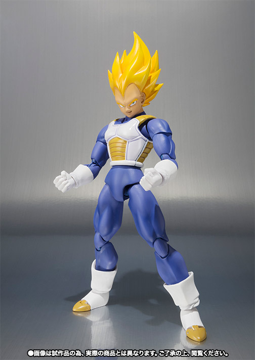 Super Saiyan Vegeta Premium Color Edition Figura 14 5 Cm Dragon Ball Z Sh Figuarts